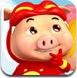 猪猪侠历险记