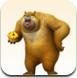 熊二逃生記關卡全開版