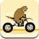 熊出没_摩托车大赛