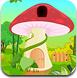 逃离蘑菇村