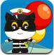 黑猫警长射气球