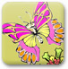 給漂亮蝴蝶填顏色