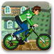 少年骇客自行车特技