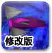 3D��C大♀�y�Y修改版