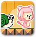 貓貓歷險記2