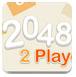 2048双人版
