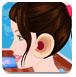 瑪利亞治療耳朵
