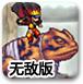 死神VS火影1.5�o�嘲�
