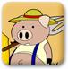 三只小豬防衛家園1.21