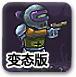 地下城與勇士單擊版2