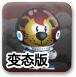超級獅子瑪麗4變態版