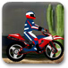R4摩托车3