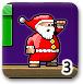 踢圣诞老人的屁股3