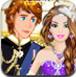 公主的閃亮婚禮