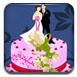 甜蜜浪漫的婚禮蛋糕