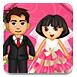 朵拉的粉色婚禮