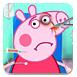 粉红猪小妹做急救