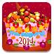 2014感恩節蛋糕