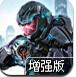 超时空战士2加强版(单人游戏)