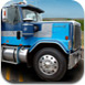重型卡车司机3