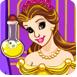 美女公主的魔法治愈