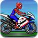 英雄摩托车关卡全开版