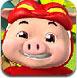 猪猪侠3D大冒险关卡全卡版