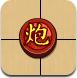 中国象棋解残局