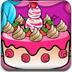 可愛小公主蛋糕