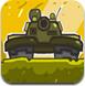 超级坦克大作战无敌版