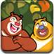 熊出沒之占領小木屋