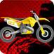 超級越野摩托車2