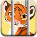 森林老虎救援