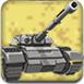 超级坦克大战2