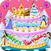 公主的生日