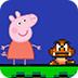 粉红小猪来冒险3